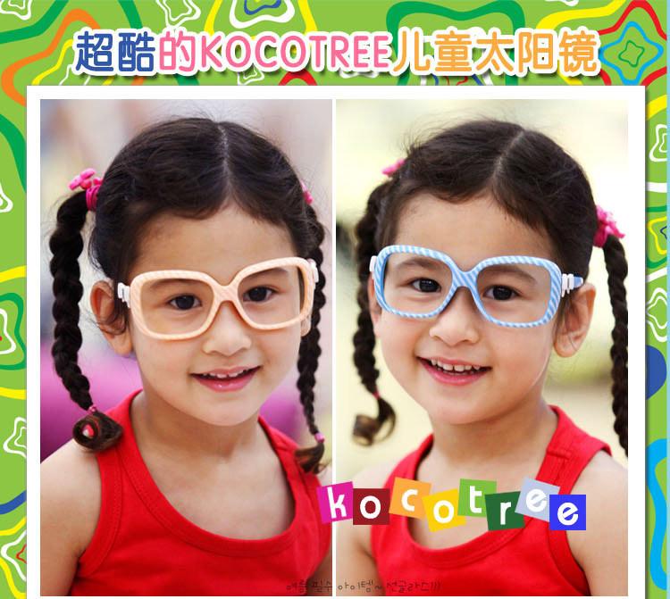 แว่นตาไม่มีเลนส์ พร้อมกล่องเก็บแว่น แพ็ค 2 ชิ้น [สี ฟ้า-เหลือง]