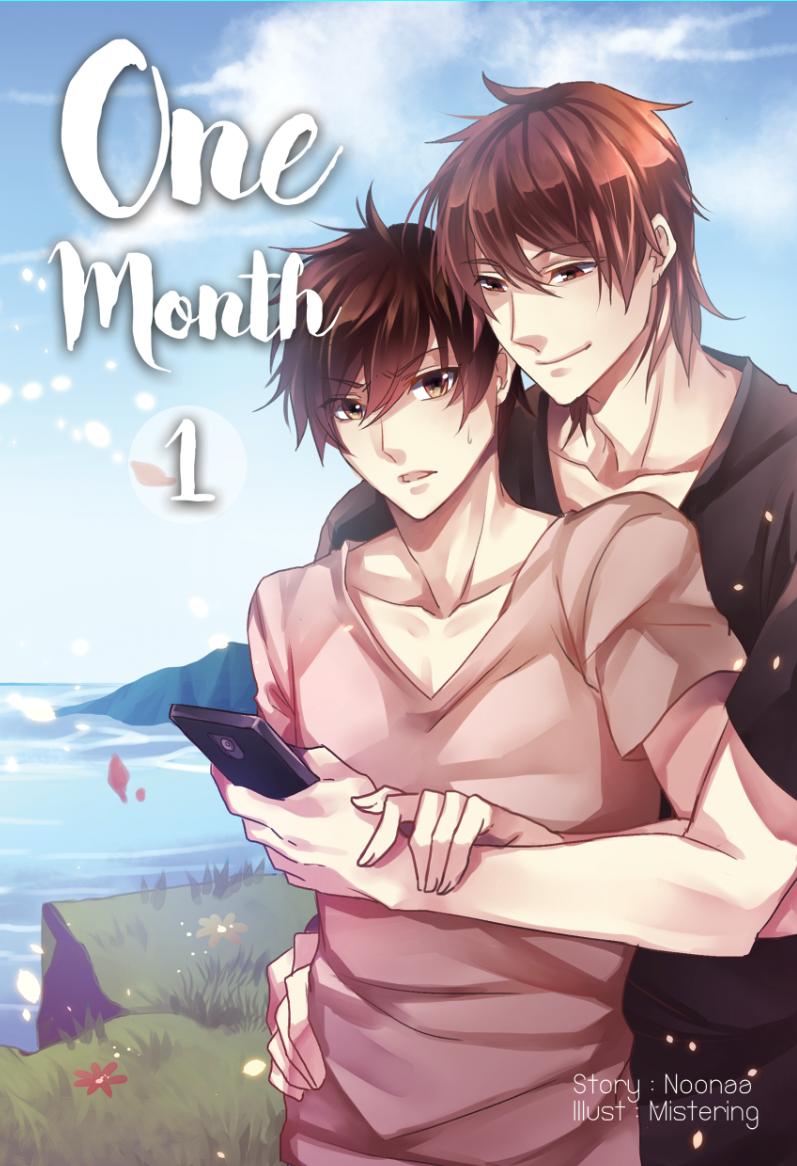 เรื่อง 1 month ผู้แต่ง noonaa