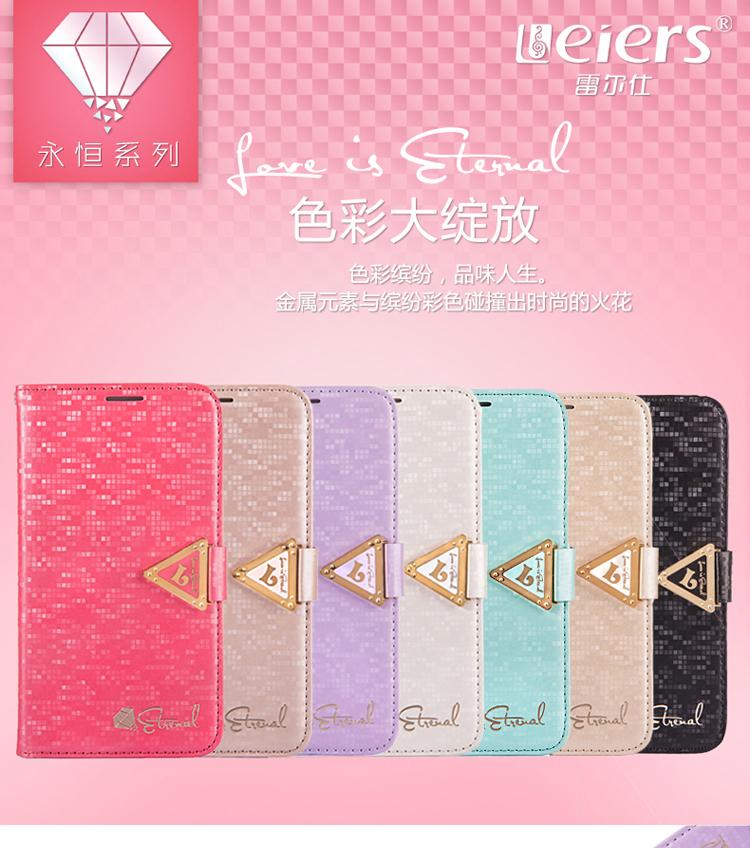Leiers Case Eternal Series Galaxy Note 3