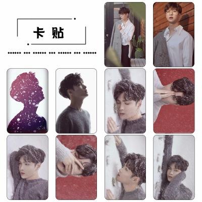 ชุดบัตร #EXO LAY ( 10 ใบ)