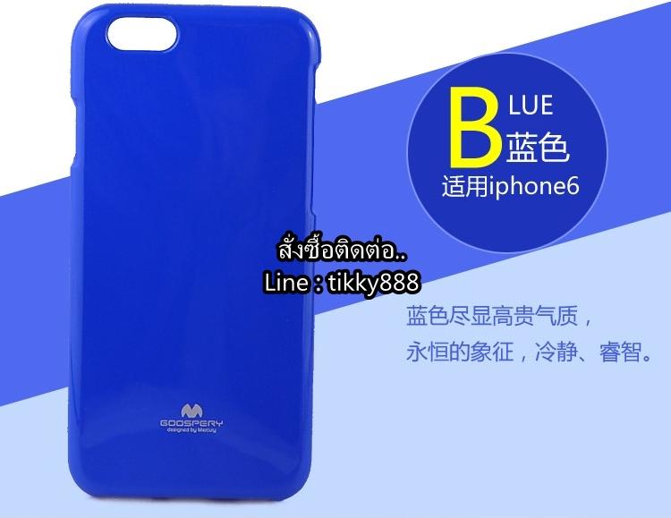 เคส iPhone 6/6s แบรนด์ Goospery (Mercury Jelly Case) สีน้ำเงิน