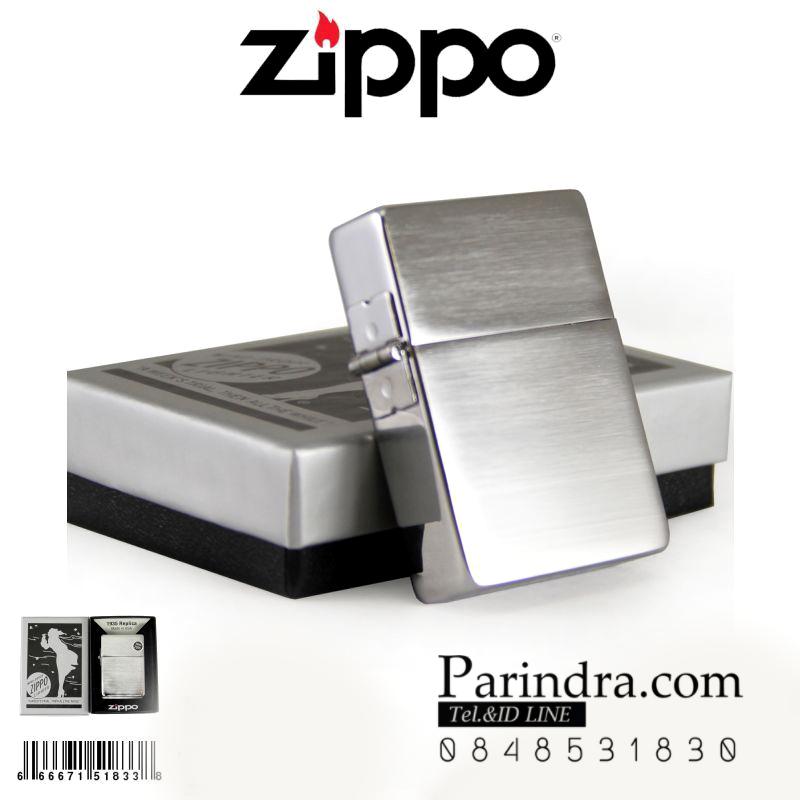 """ไฟแช็ค Zippo แท้ """" Zippo 1935 Replica™ Brushed Chrome """" #1935.25 แท้นำเข้า 100%"""