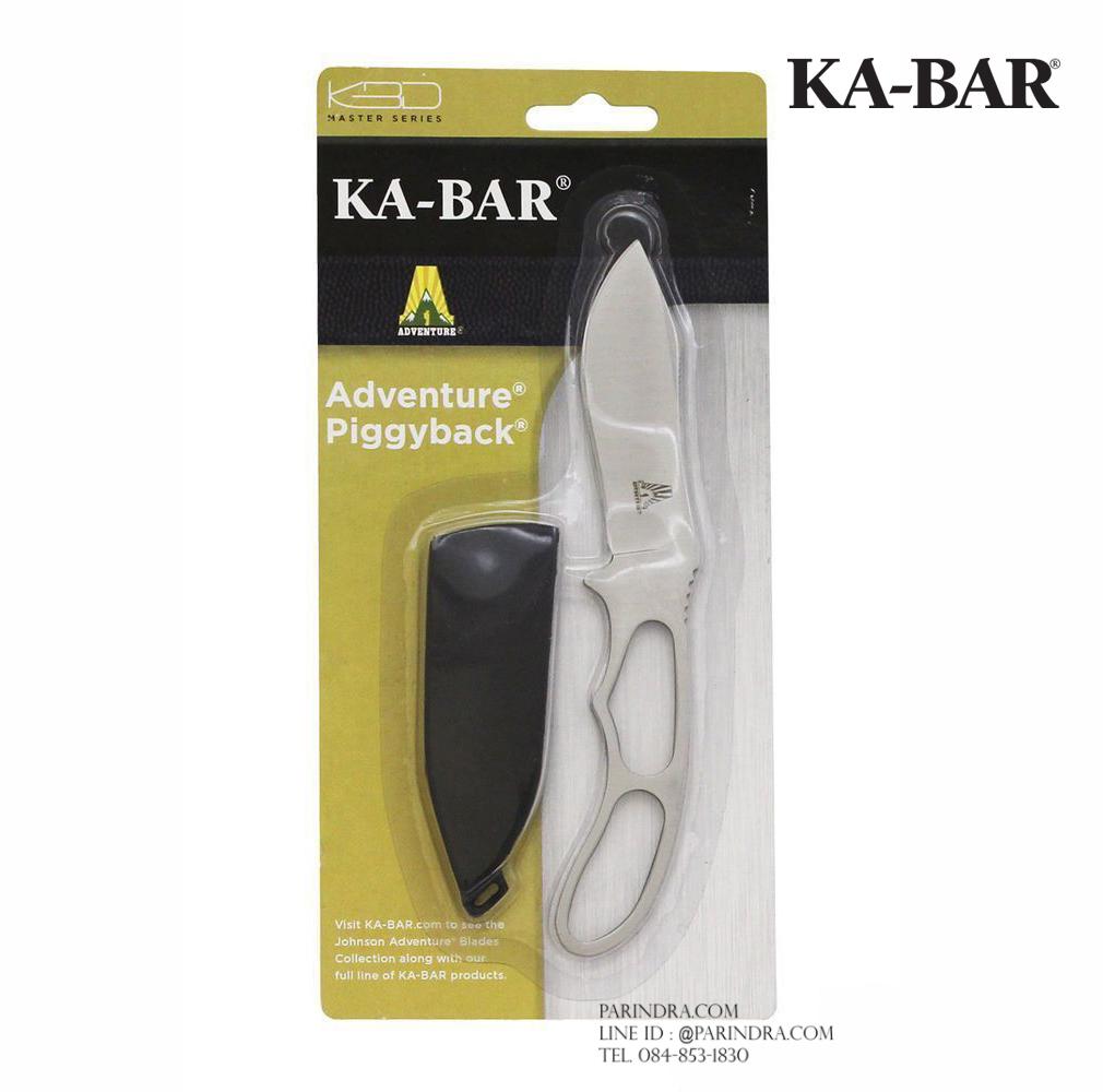 มีดห้อยคอ KA-BAR #5599BP Adventure Piggyback USA IMPORT (ของแท้ 100%)