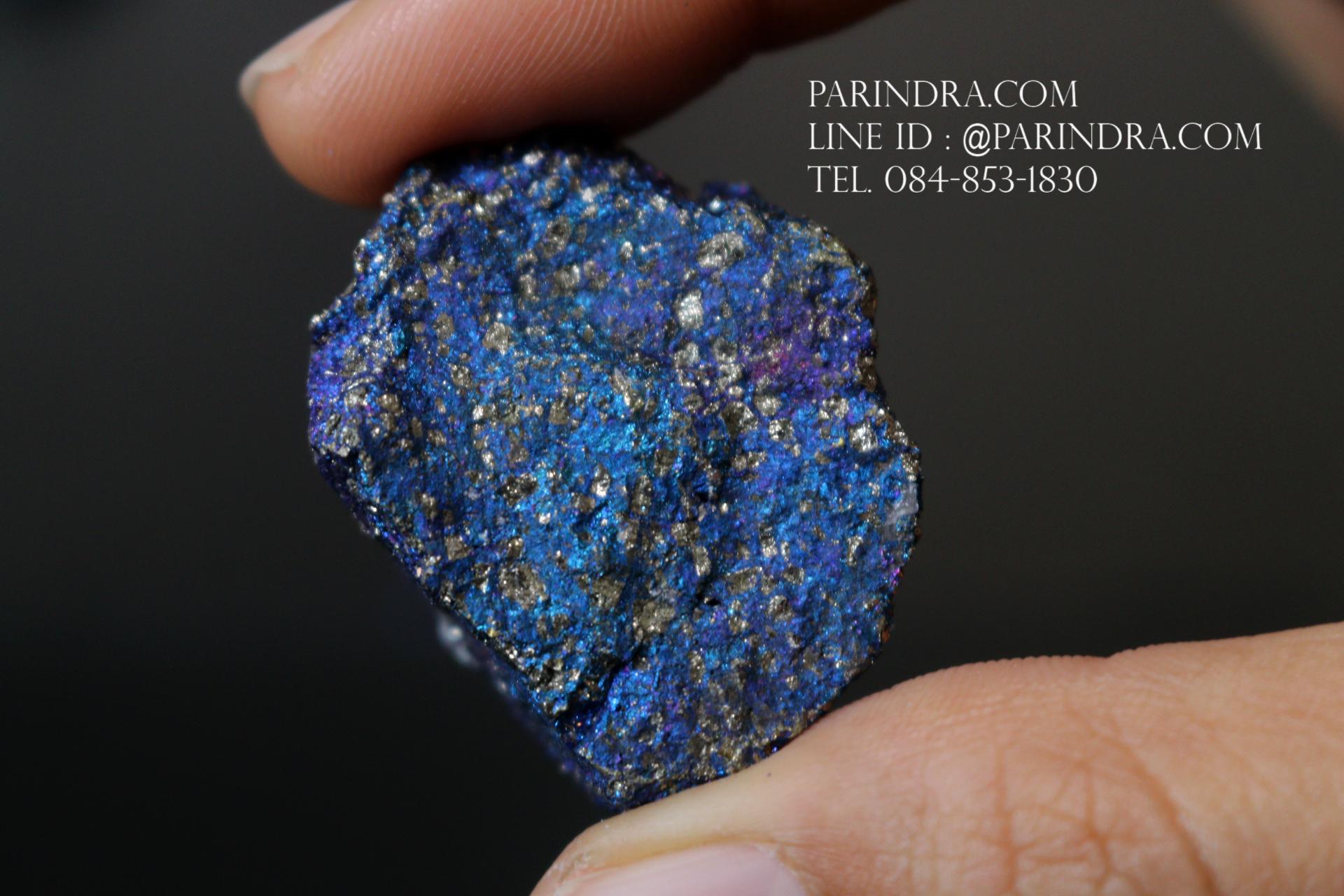 สินแร่นกยูง PEACOCK ORE (Bornite) ขนาด 39 กรัม #BOR015