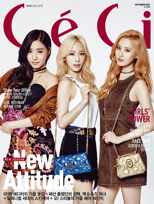 (Book) CECI Another choice : September (2015) (Girl`s Generation-TTS/Wonder Girls)