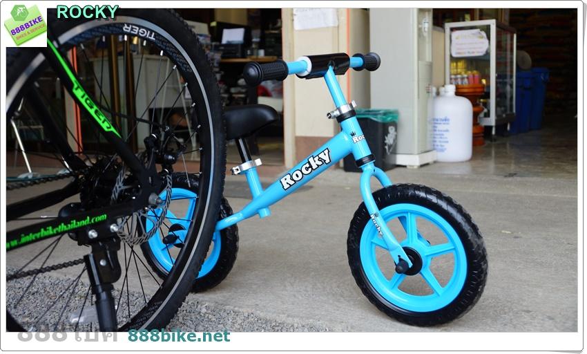 จักรยานฝึกการทรงตัว ROCKY Balance Bike ล้อ 10 นิ้ว (เหล็ก)