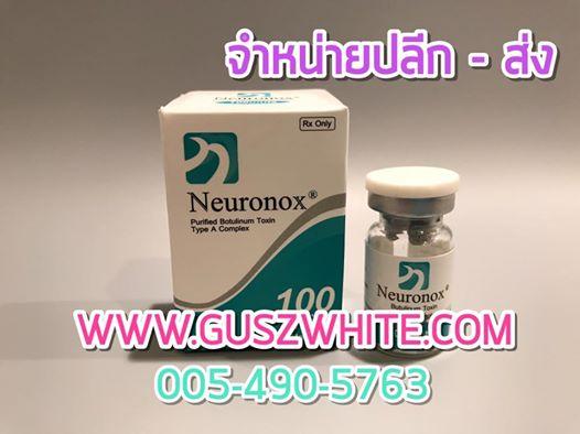 NEURONOX 100 UNITS ( ผง )