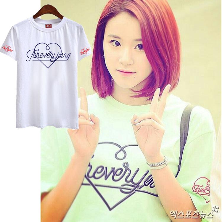 เสื้อยืด (T-Shirt) Forever Young แบบ Twice