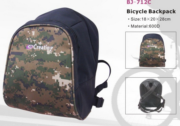 กระเป๋าเป้ Creating backpack