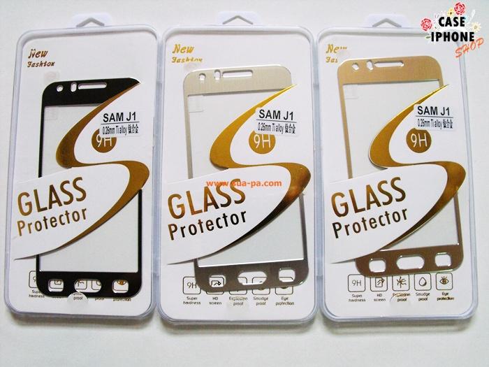 ฟิล์มกระจกไทเทเนียม Samsung Galaxy J1