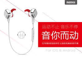 REMAX - Magnet Sports Bluetooth Headset S2 ของแท้