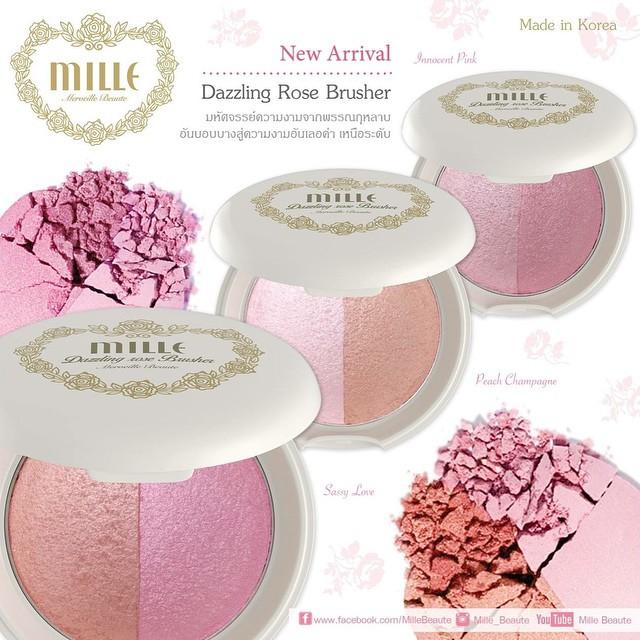Mille Dazzling Rose Brusher เปิดตัวใหม่กับปัดแก้ม 2 เฉดสี สำหรับปัดแต่งเติมสีและสีอ่อนไฮไลท์ไล่ระดับ ช่วยเพิ่มมิติให้กับพวงแก้มให้ดูเป็นธรรมชาติยิ่งขึ้น พร้อมแปรงขุนขนนุ่ม มีกระจกในตัว