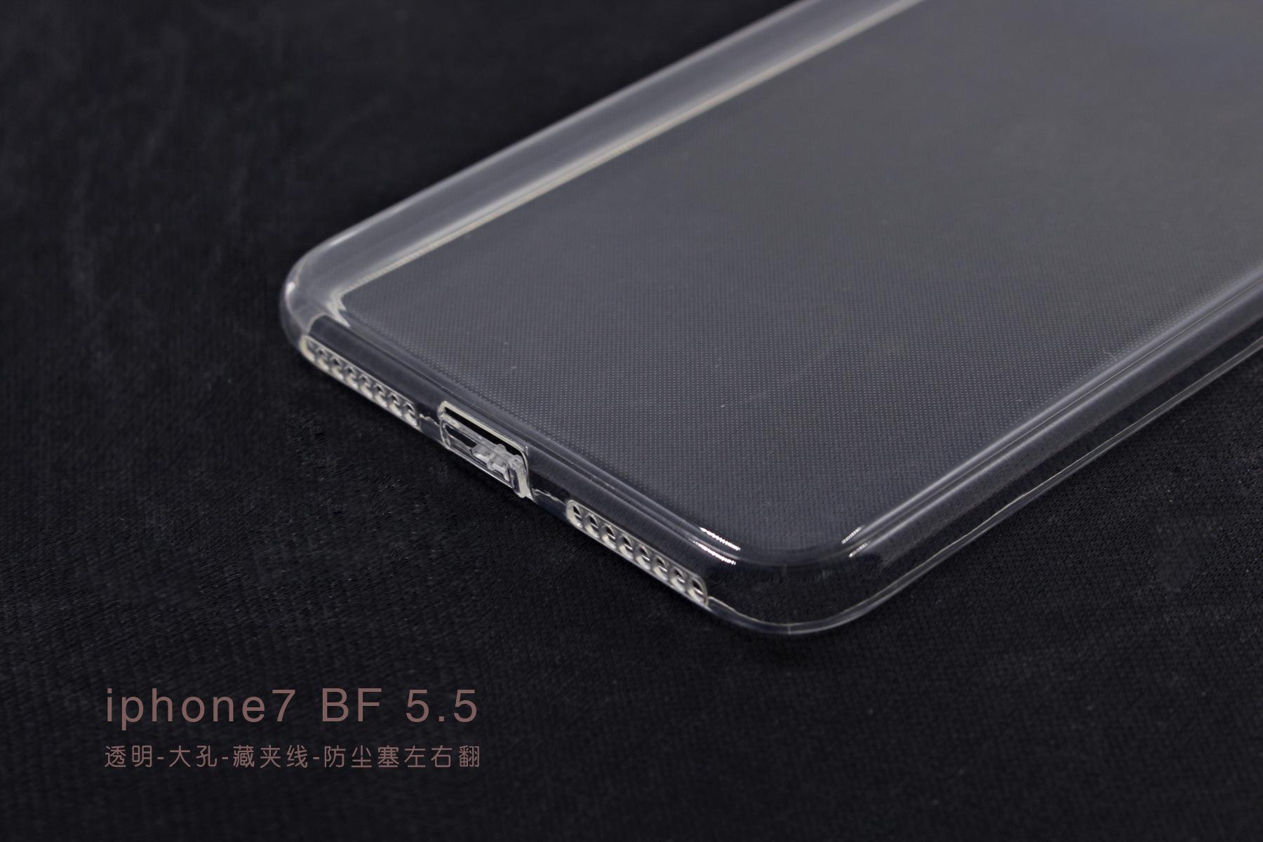 Case iphone 7 4.7 นิ้ว ขอบยาง หลังแข็ง ใส จุกกันฝุ่น