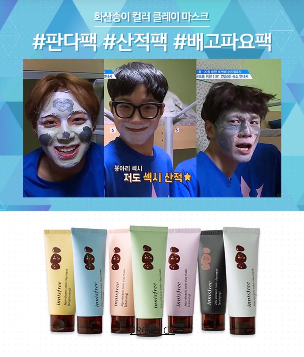 [#innisfree] Jeju volcanic color clay mask #PRODUCE101 (ระบุสีที่ต้องการ)