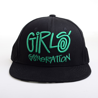 หมวกแฟชั่น SNSD สีดำ