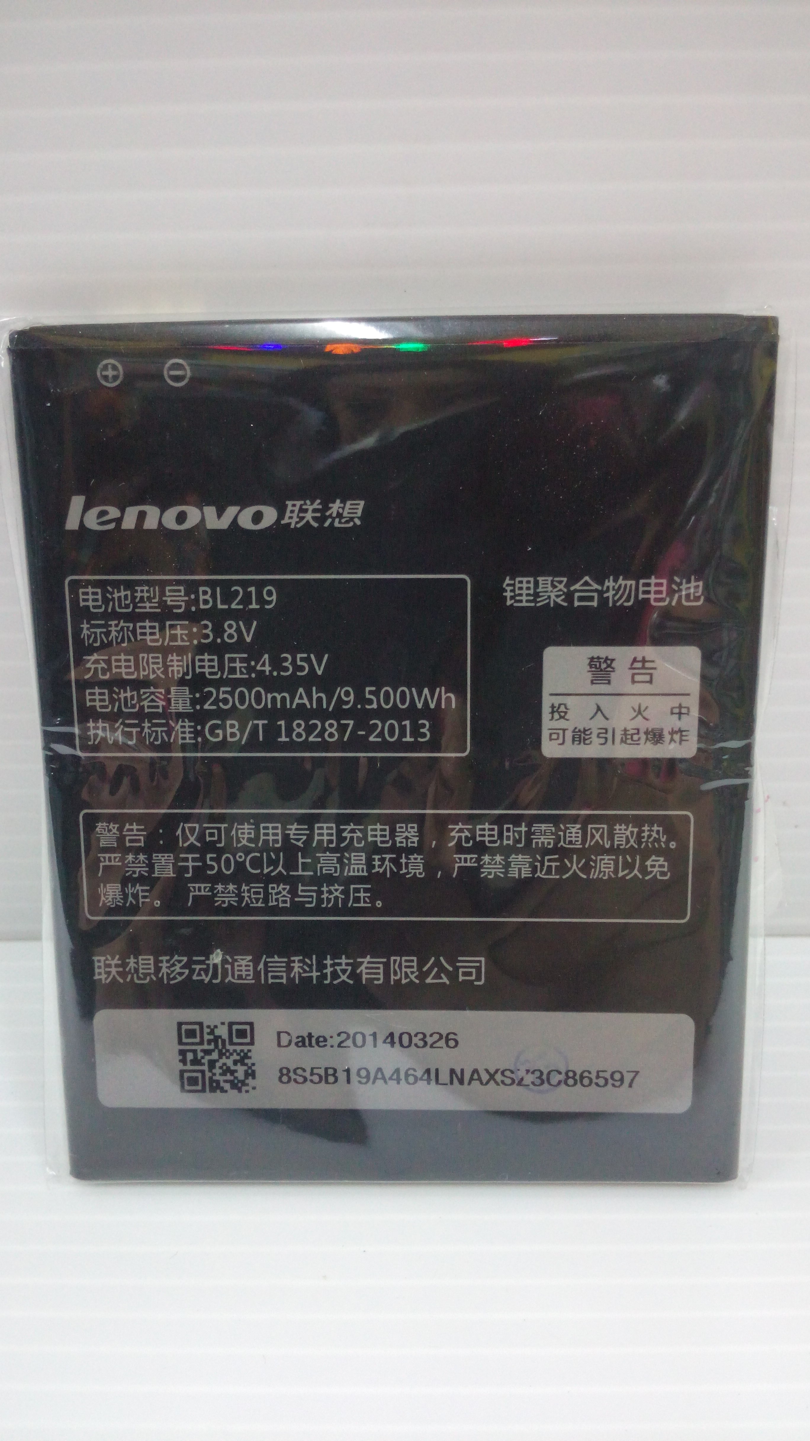 แบต Lenovo รุ่น A880 / A850+ ( BL-219 ) ของแท้ 100%