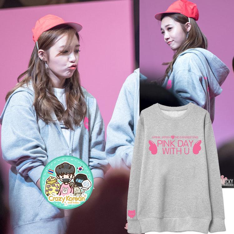 เสื้อแขนยาวกันหนาว (Sweater) A-Pink - PINK DAY WITH YOU