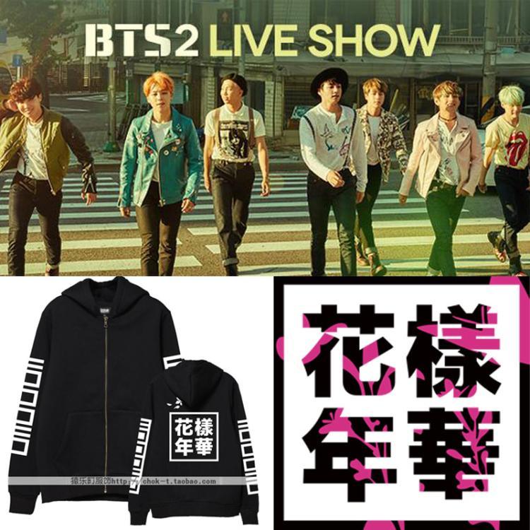 เสื้อฮู้ด (Hoodie) BTS 2 LIVE SHOW