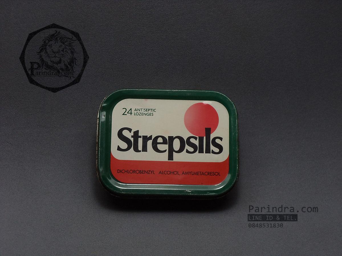 กล่องเหล็ก Strepsils รุ่นเก่า สีเขียวเข้ม ปี 1998 #S446