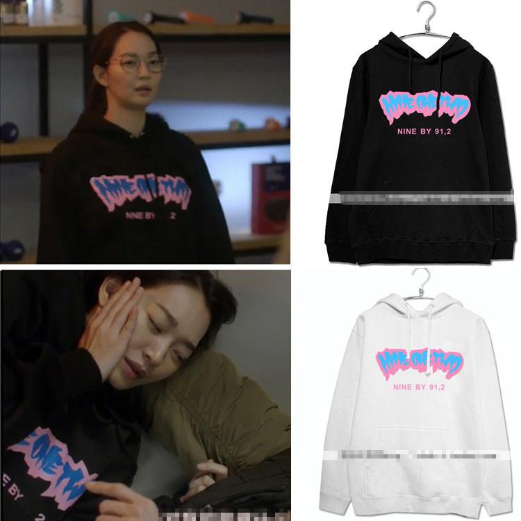 เสื้อฮู้ด (Hoodie) แบบ Shin Min Ah ในซีรีส์ Oh My Venus