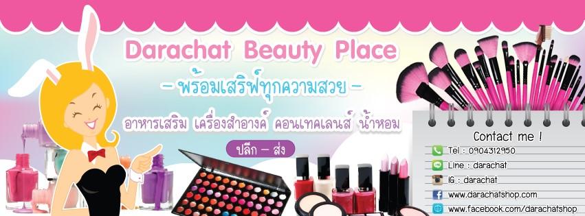 Darachat Beauty Place Shopping (ดาราฉัตรบิ้วตี้เพลส)