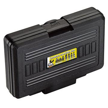 เครื่องมือชุดเล็ก/ประแจบล็อค Icetoolz 41 ชิ้น(E21K) Socket & Bit Set