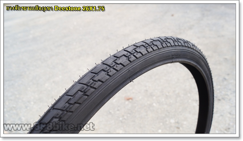 ยางนอกจักรยานเสือภูเขา DEESTONE,Camel 26X1.75 ดอกเรียบ (kerry350บาท)(EMS150บาท)