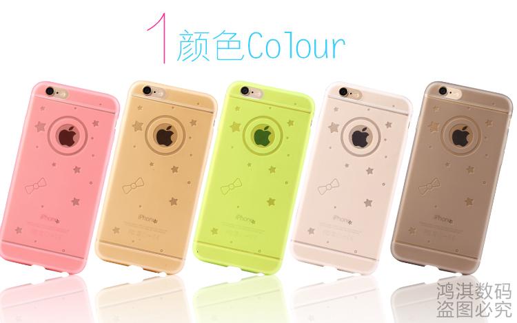 เคสยางนิ่มลายดาว Iphone 6-4.7 นิ้ว