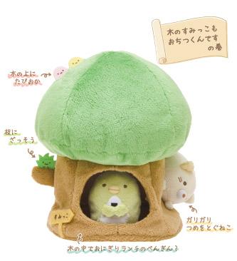 NEW! บ้านตุ๊กตาเพนกวิ้นซูมิกโกะ San-X Sumikko Gurashi