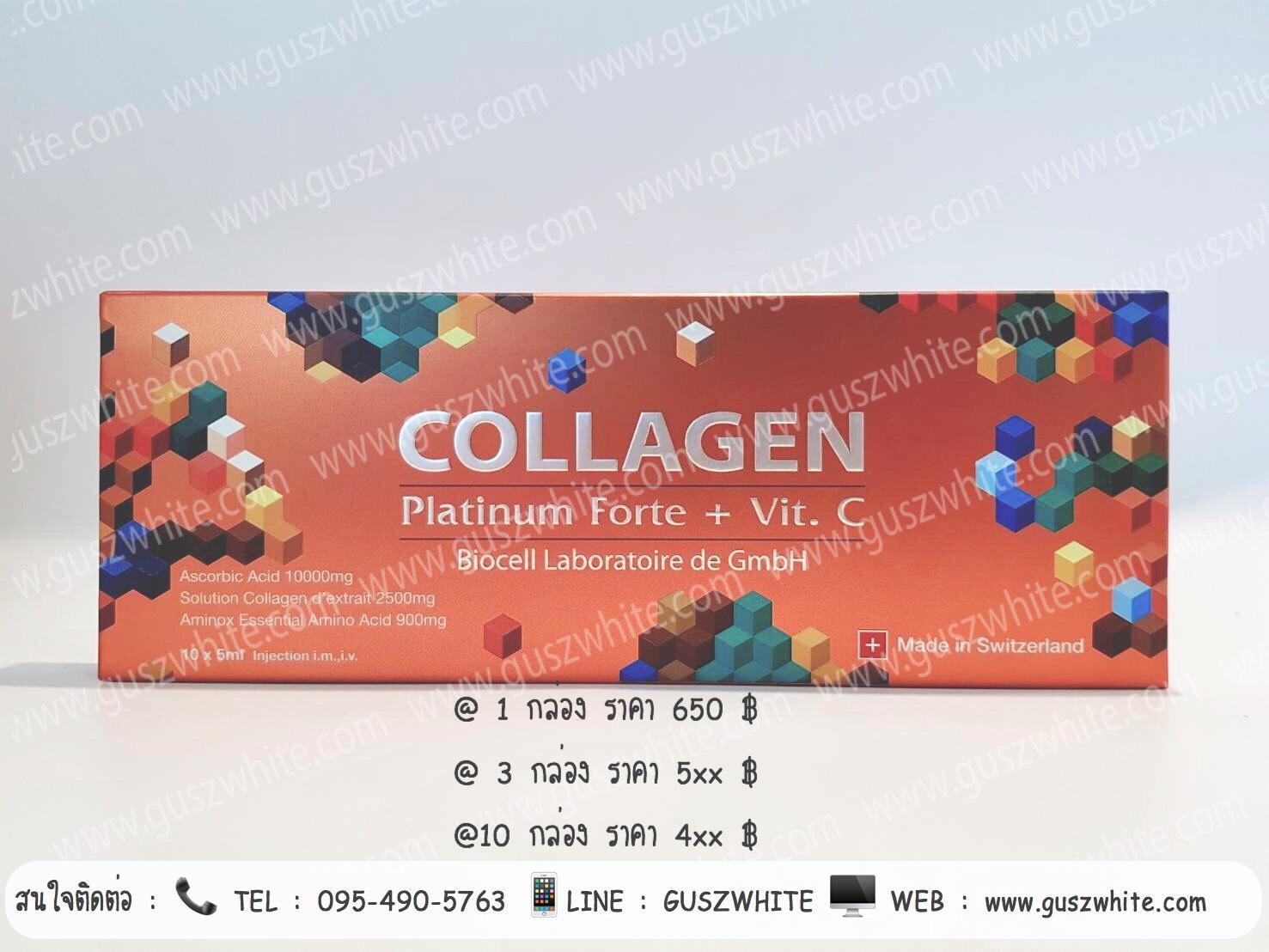 COLLAGEN Platinium Forte+Vit C BIOCELL (Swiss)