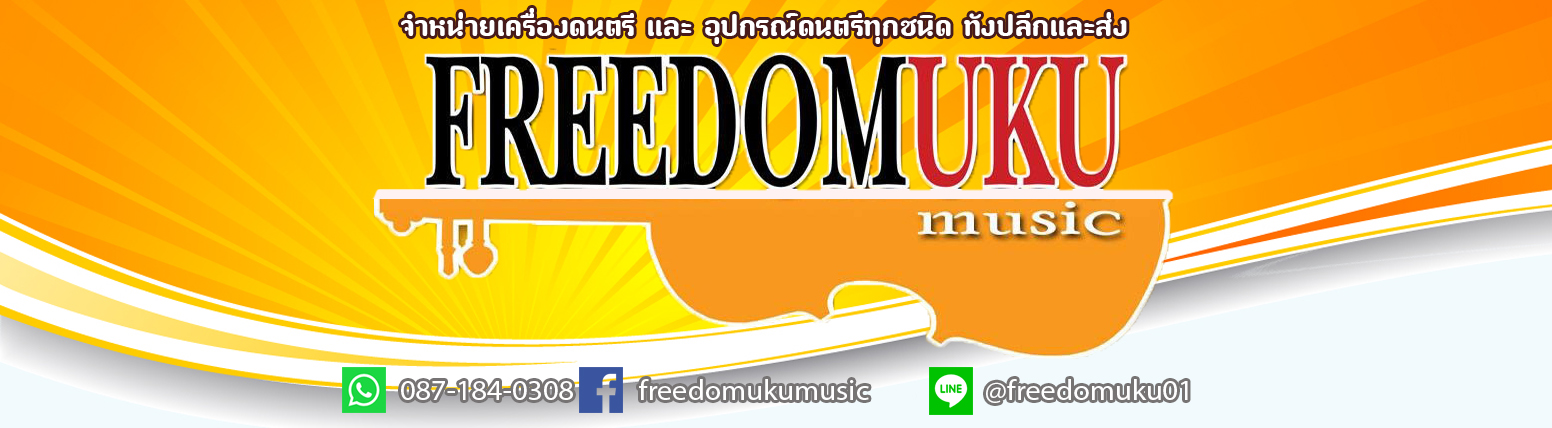 FreeDomUku Music Chiang Mai