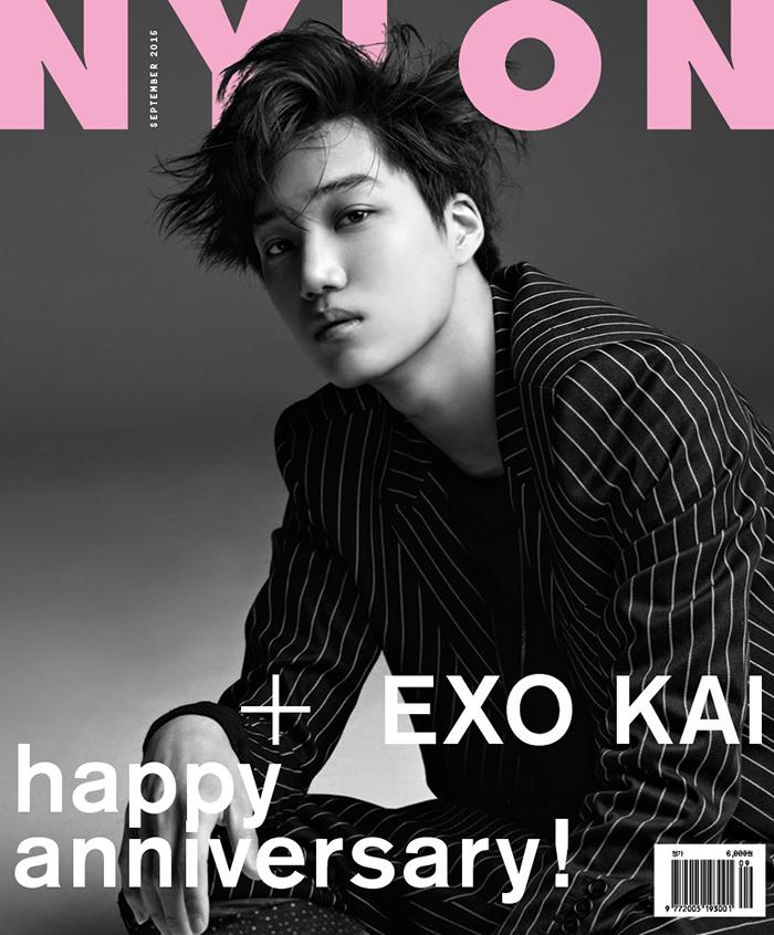 NYLON : September (2015) (KAI(EXO))