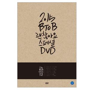 BTOB - 2015 BTOB [It's Okay] Special DVD