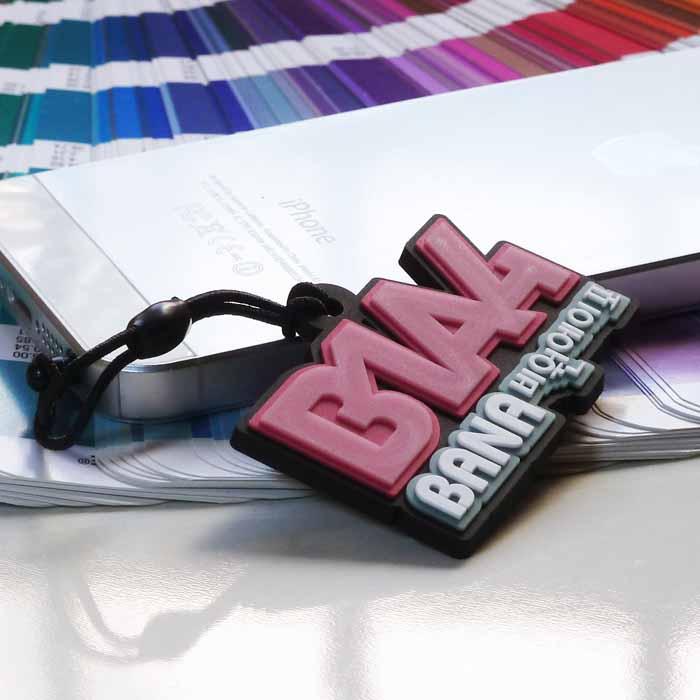 จุกกันฝุ่น B1A4 (สีดำ)