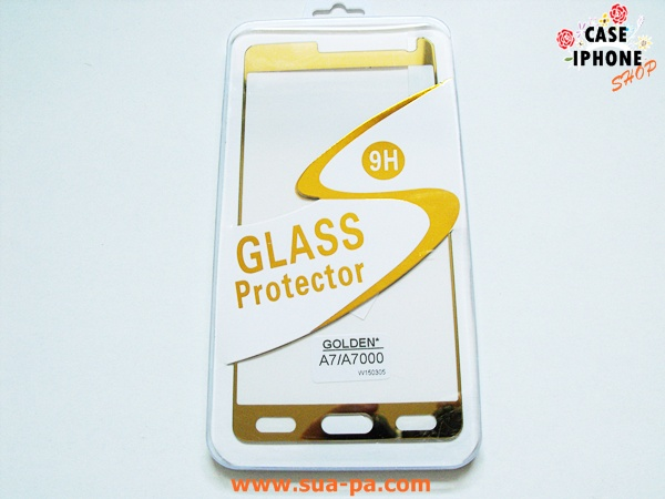 ฟิล์มกระจกนิรภัยสี Samsung Galaxy A7/A7000 หน้า 1 แผ่น