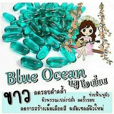 กลูต้าบลูโอเซี่ยนของแท้ 10,000 mg.มีสกรีนที่เม็ดทุกเม็ดของแท้ เม็ดใส สีฟ้าอมเขียวน้ำทะเล เจาะน้ำข้างในต้องมีกลิ่นบลูเบอรี่เท่านั้น