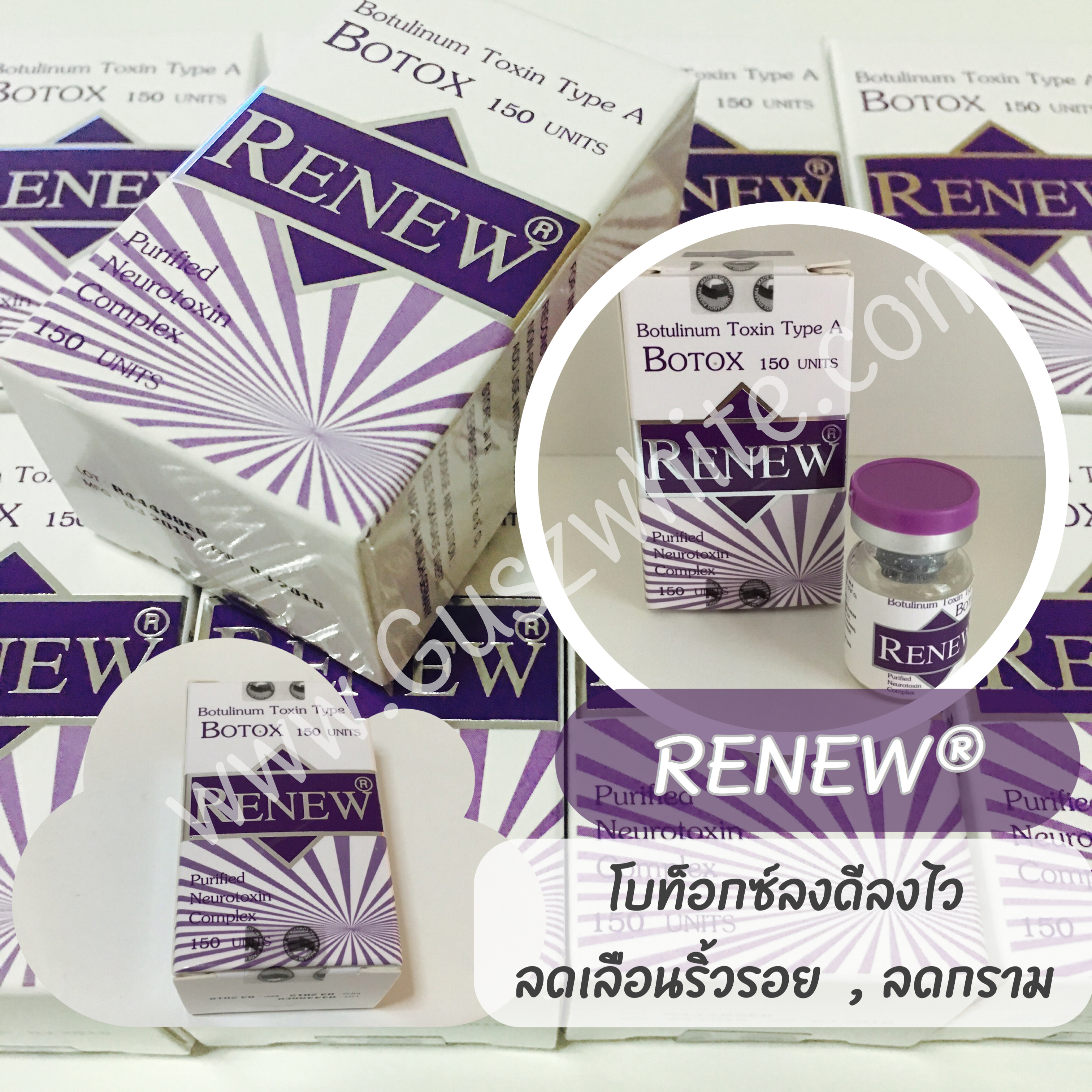 RENEW Botulinium Toxin Type A(Germany) 150 Unit