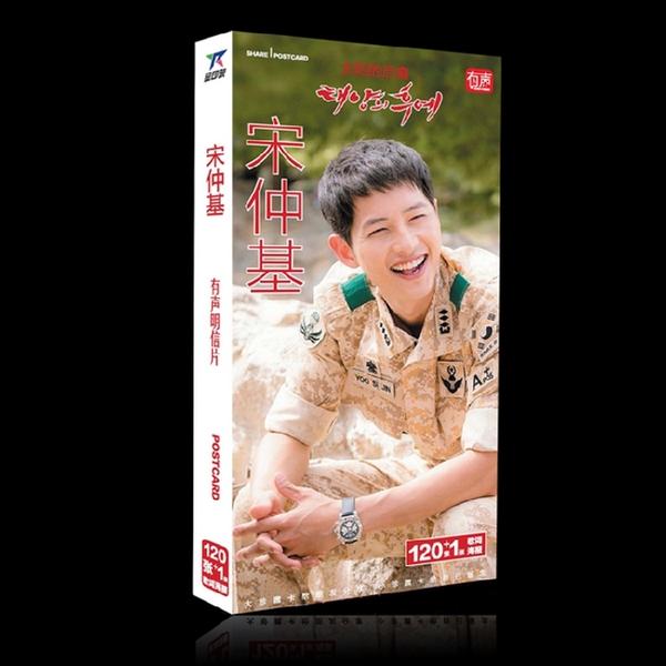 โปสการ์ด Descendants of the Sun Song Joong Ki