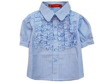 KGB306L-19 Kidsplanet เสื้อเด็กผู้หญิง เชิ้ตคอบัวแขนตุ๊กตา ลายริ้วสีฟ้า ระบายตรงอก กระดุมรูปหัวใจ ผ้าเนื้อนิ่มใส่สบายมาก ๆ ค่ะ Size 3Y