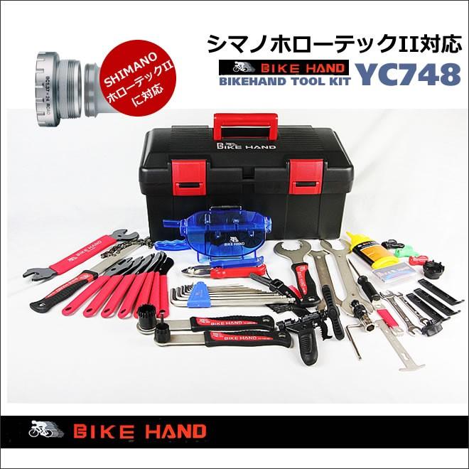 ชุดกล่องเครื่องมือซ่อมจักรยาน Bikehand YC-748 ชุดใหญ่ (Advanced Mechanic Tool Kit)