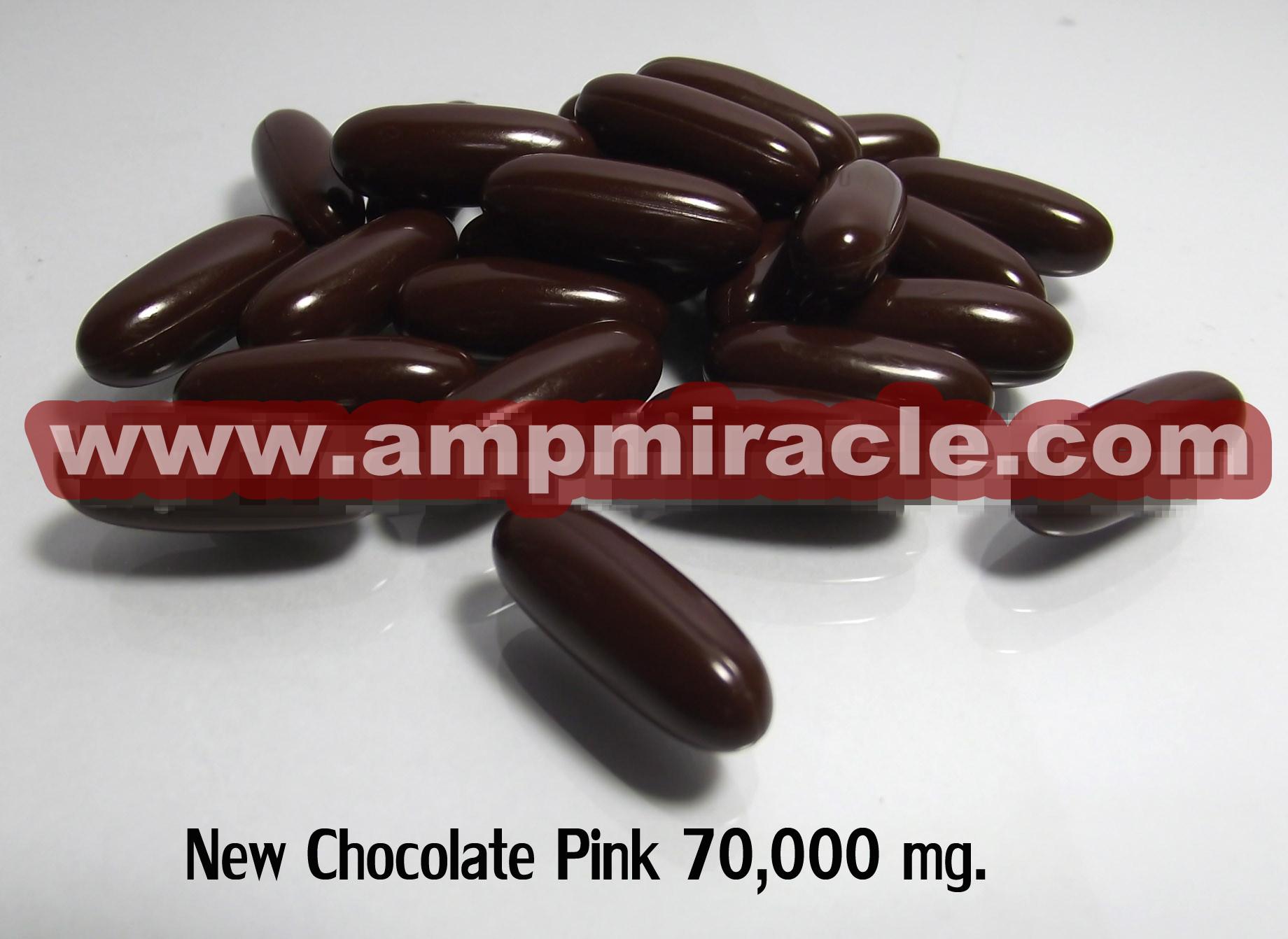 กลูต้า New ช็อคโกแลตพิ้งค์ ช่วยกระตุ้นผลัดเซลล์ผิว พร้อมเผยผิวกระจ่างใส ลดรอยหมองคล้ำ