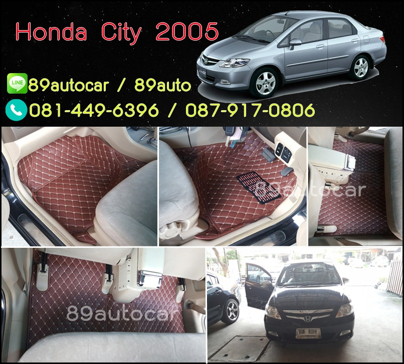 พรม6D Honda City ZX สีน้ำตาลเข้ม
