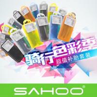 ชุดปะยาง Sahoo ,21338 หลากสี(โปรดระบุสีตรงหมายเหตุ)