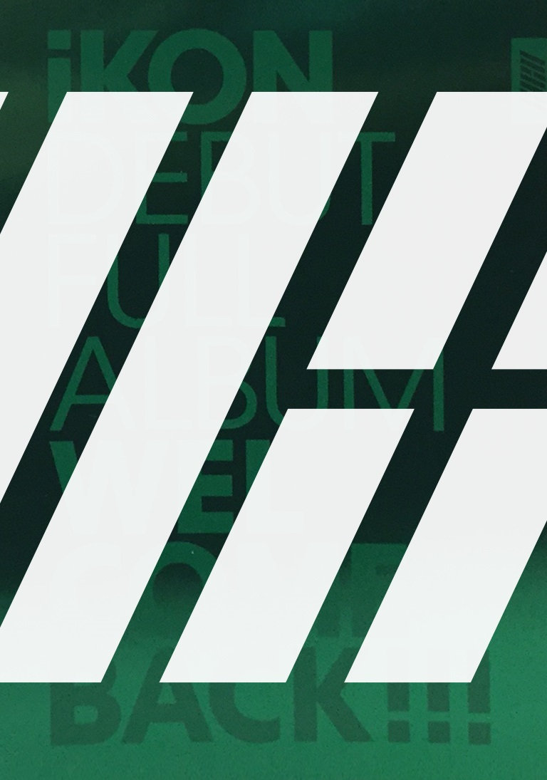 iKON - DEBUT FULL ALBUM [WELCOME BACK] + Poster (Green Ver.)