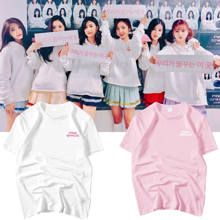 เสื้อยืด (T-Shirt) Apink - Pink Space