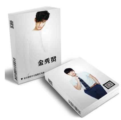 Photobook KIM SOO HYUN