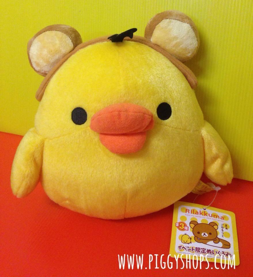ตุ๊กตากุ๊กไก่โทริ สวมที่คาดผมริลัคคุมะ Anniversary Kiiroitori of Rilakkuma