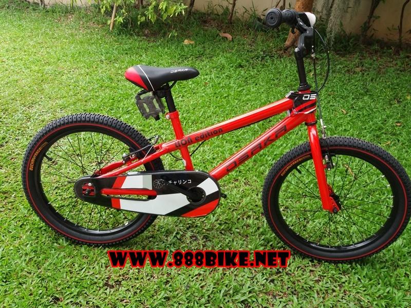 จักรยานฟรีสไตล์ BMX Osaka รุ่น LION