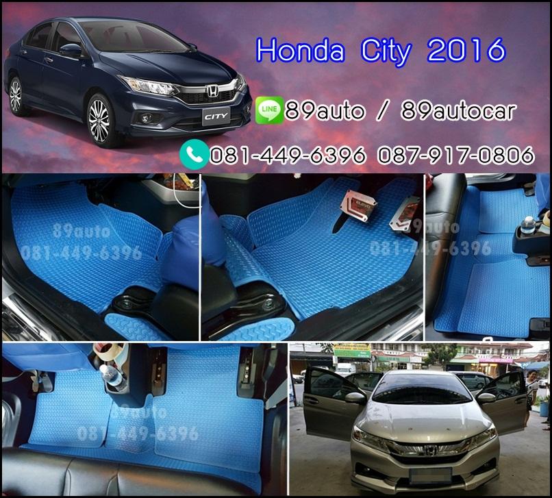 ขายพรมปูพื้นรถเข้ารูป honda city 2014 ลายธนูสีฟ้าขอบฟ้า