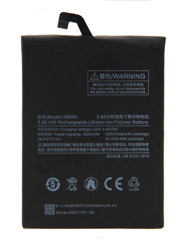 เปลี่ยนแบตเตอรี่ Xiaomi Mi max2 (BM50) แบตเสื่อม แบตเสีย แบตบวม รับประกัน 1 เดือน